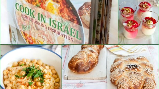 cook in israel collage