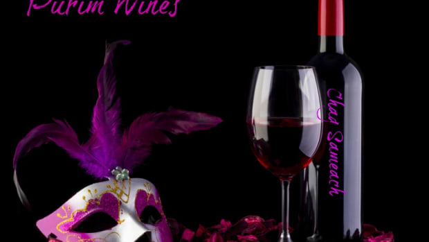 Purim Wines