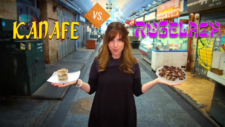 Israel's Machane Yehuda Market: Kanafeh vs Rugelach