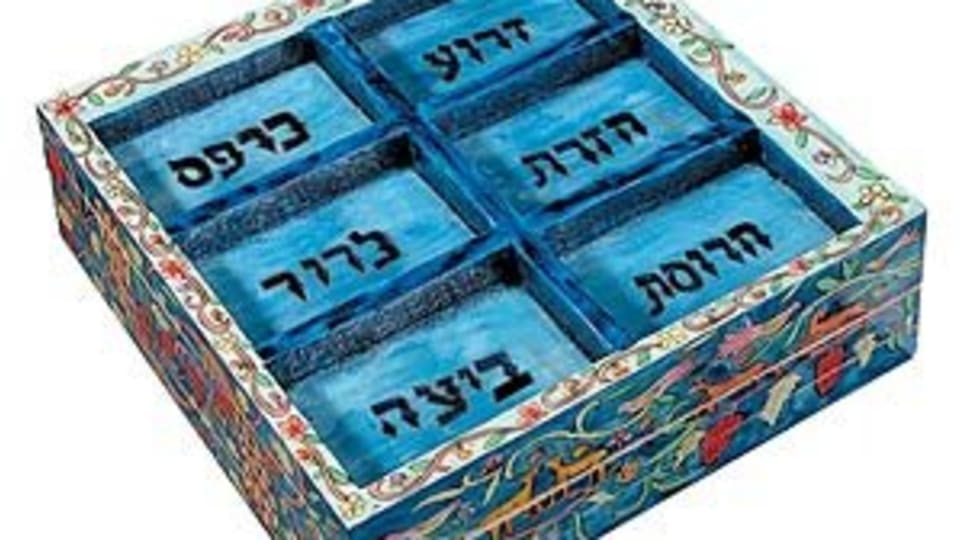 Passover Gift Ideas: Seder Plates and Haggadahs