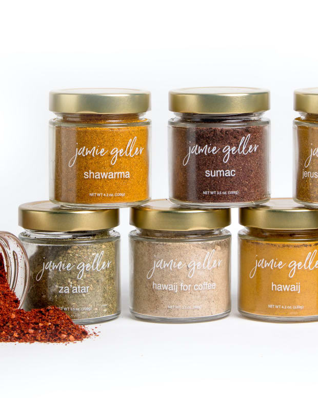 Spice collections page