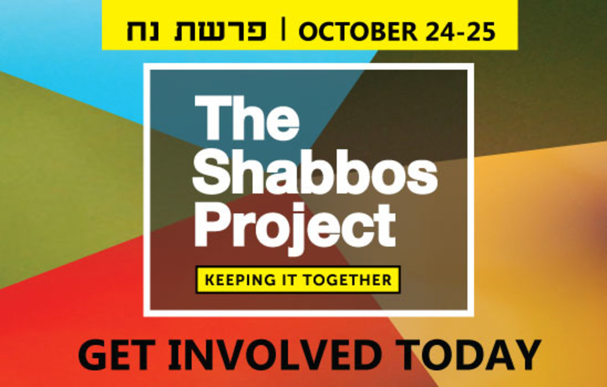 home_barker_shabbos_project