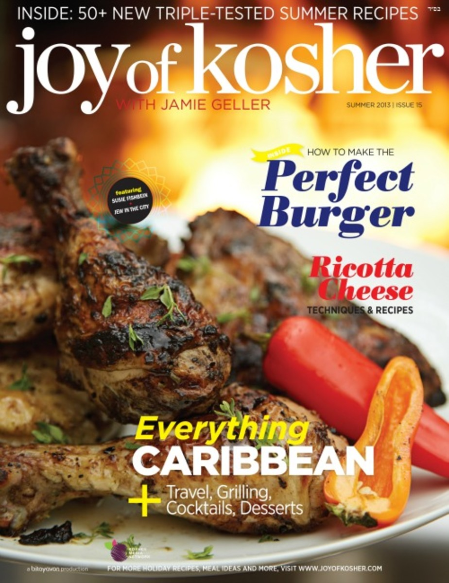 Summer 2013 Magazine