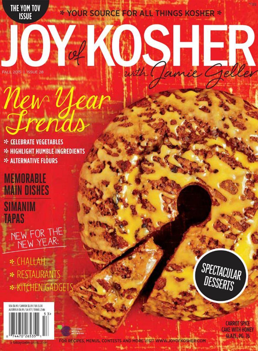 Fall 2015 Magazine
