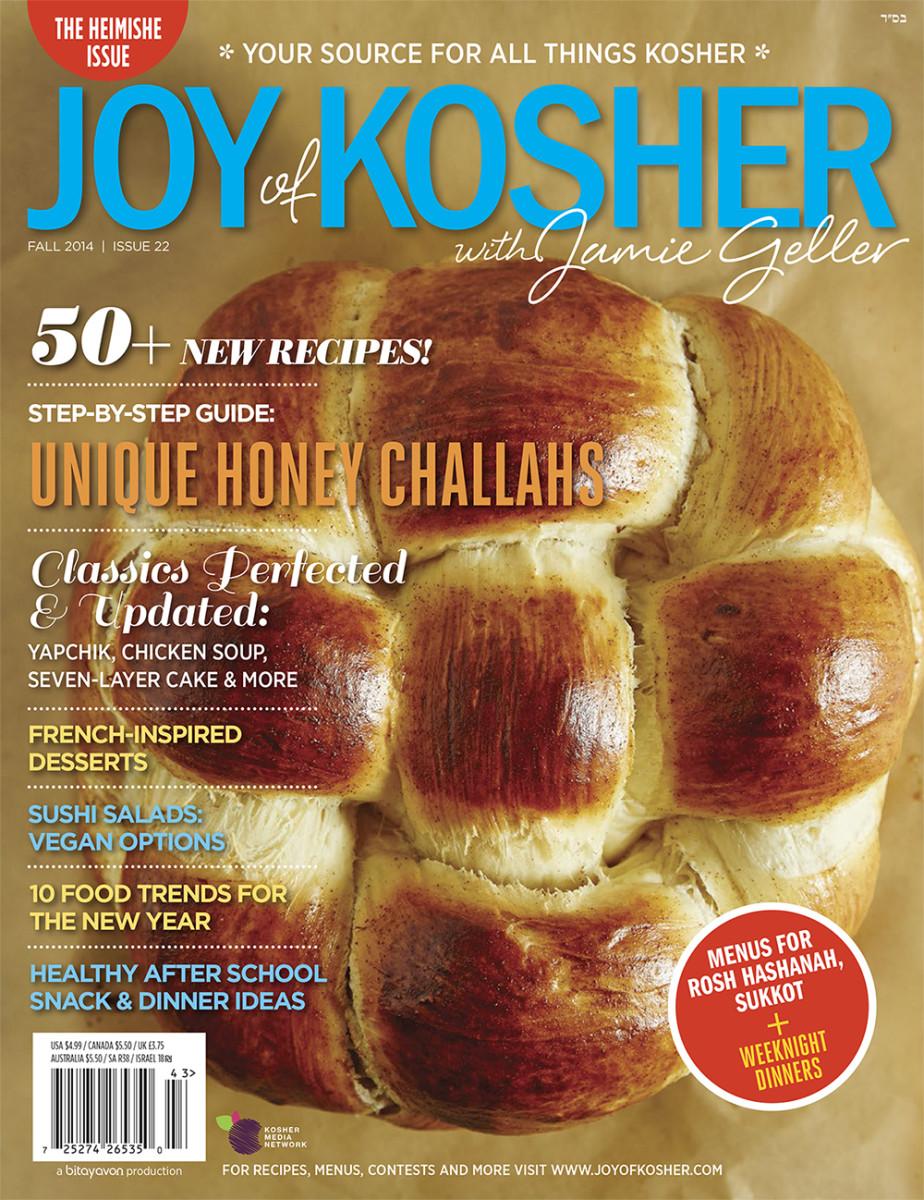 Fall 2014 Magazine