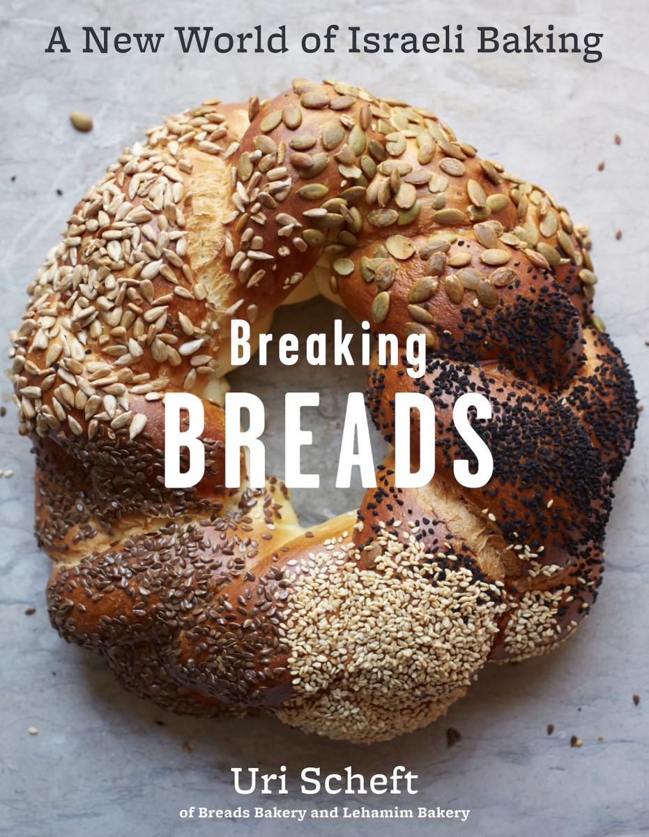 Breaking Breads Cookbook Spotlight.jpg