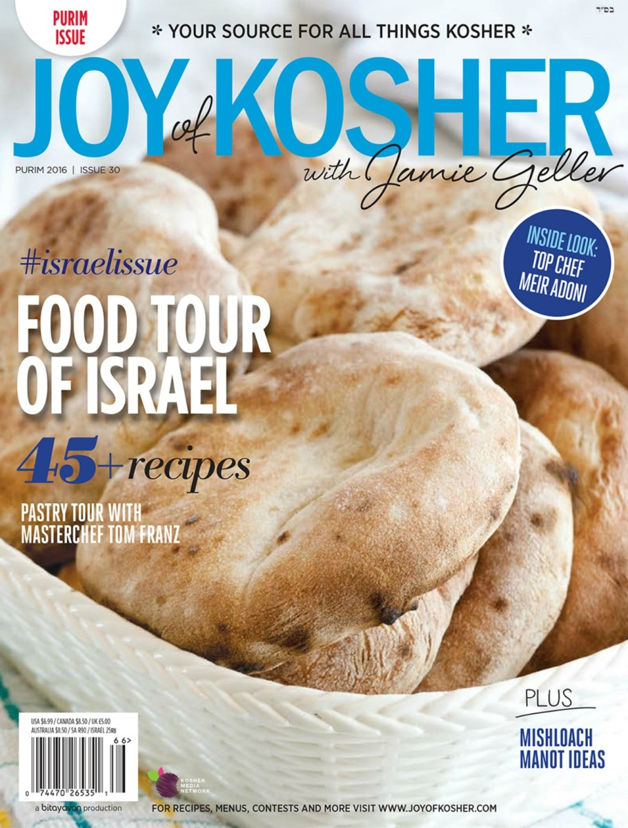 Purim Israel Issue