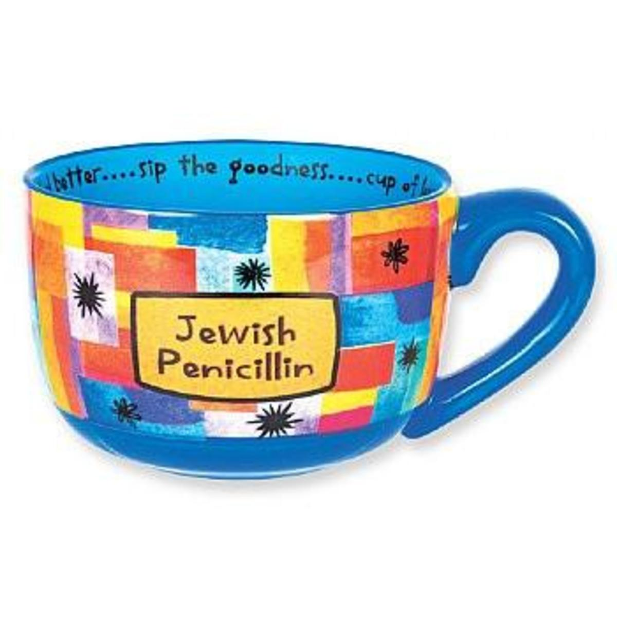 Jewish Pen Mug