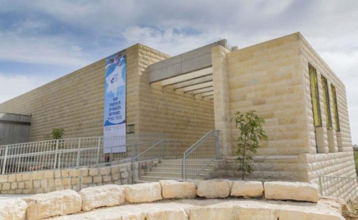 Gush Etzion Center Sound and Light Show
