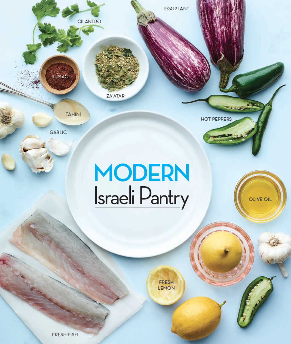 how to stock your modern israeli pantry