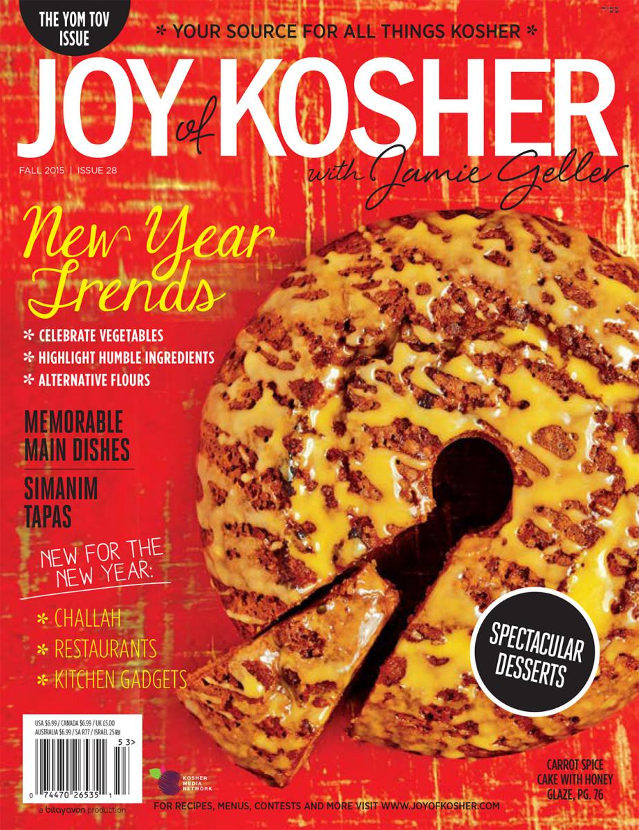 Fall Rosh Hashanah Magazine
