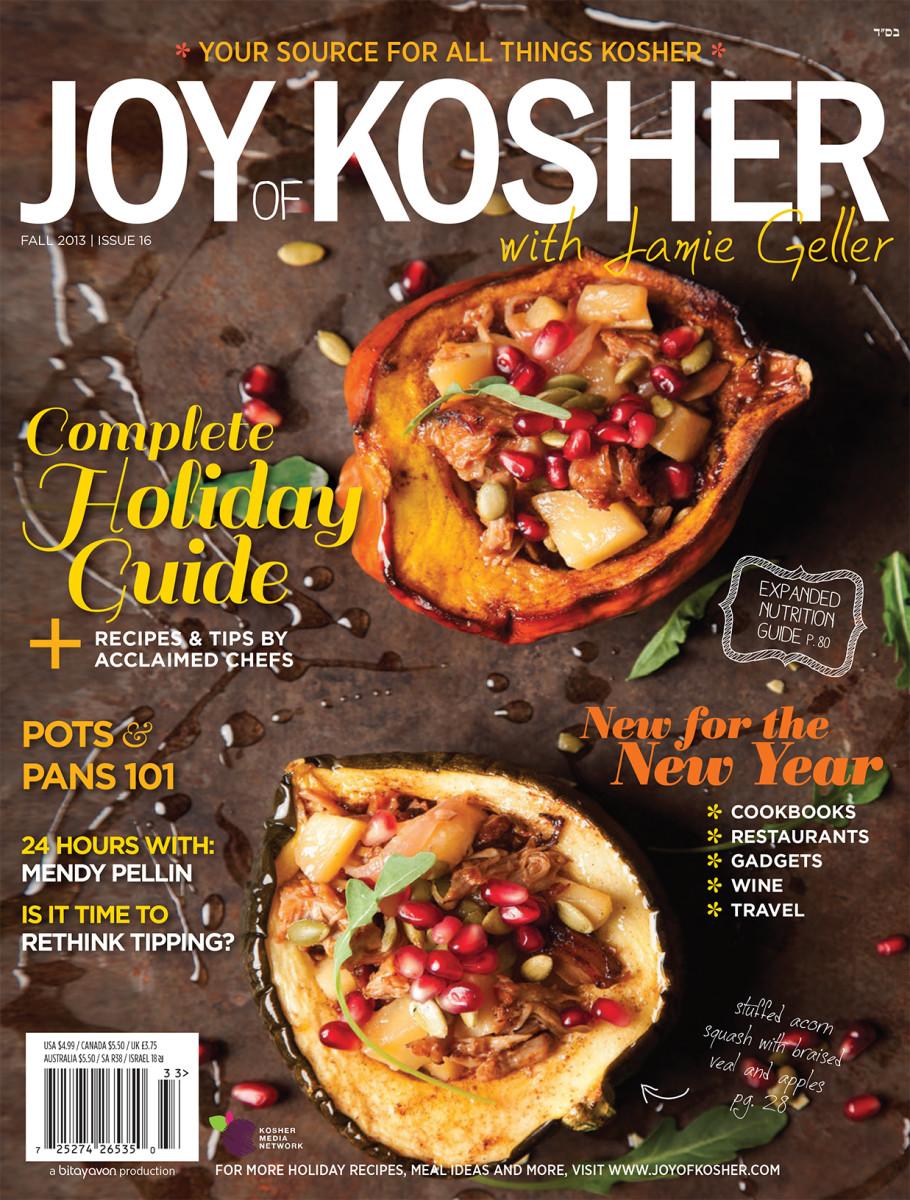 JOK Fall Cover 2013