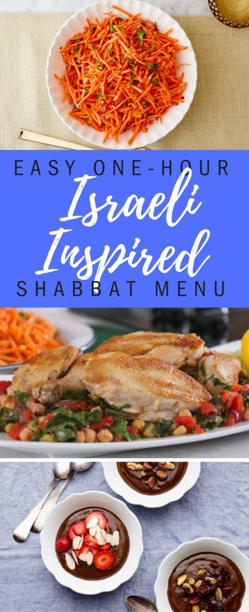 one hour israeli inspired shabbat menu