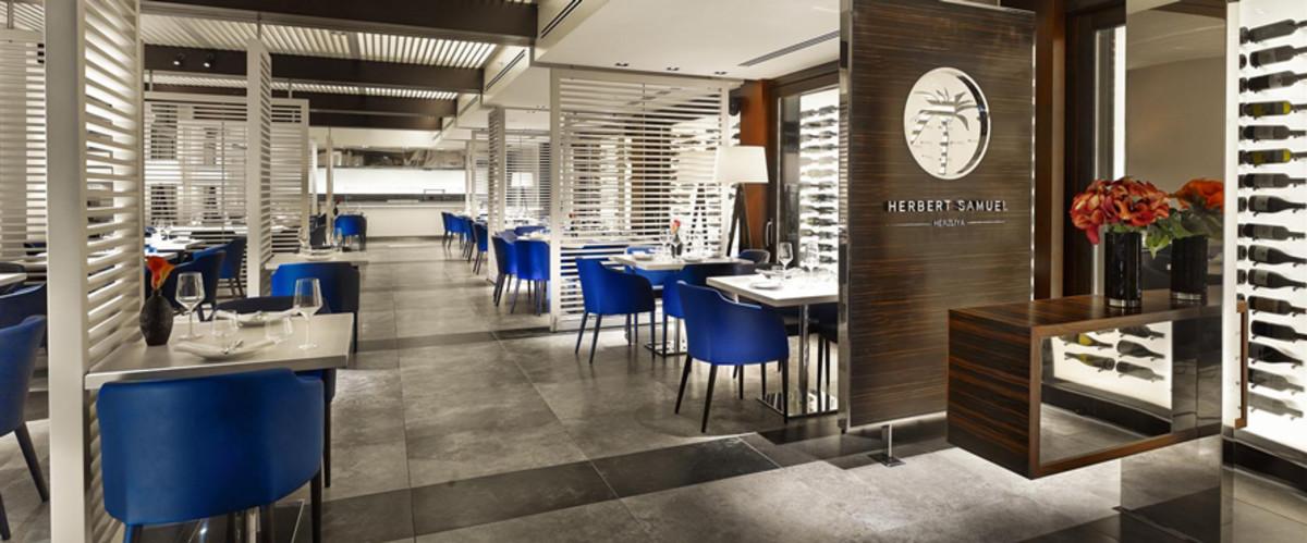 Herbert Samuel Restaurant at Ritz Carlton Herzliya