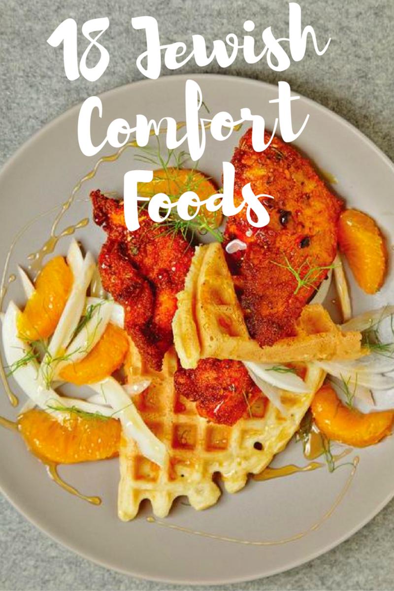 18 Jewish comfort food recipes