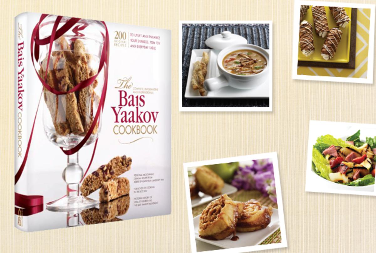 Bais-Yaakov-homepage