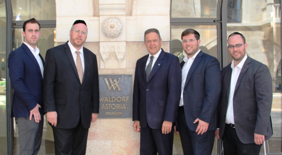 Rabbi Eliashiv Nafcha (second from left) and his Kashrut team with General Manager Avner On (third from right)
