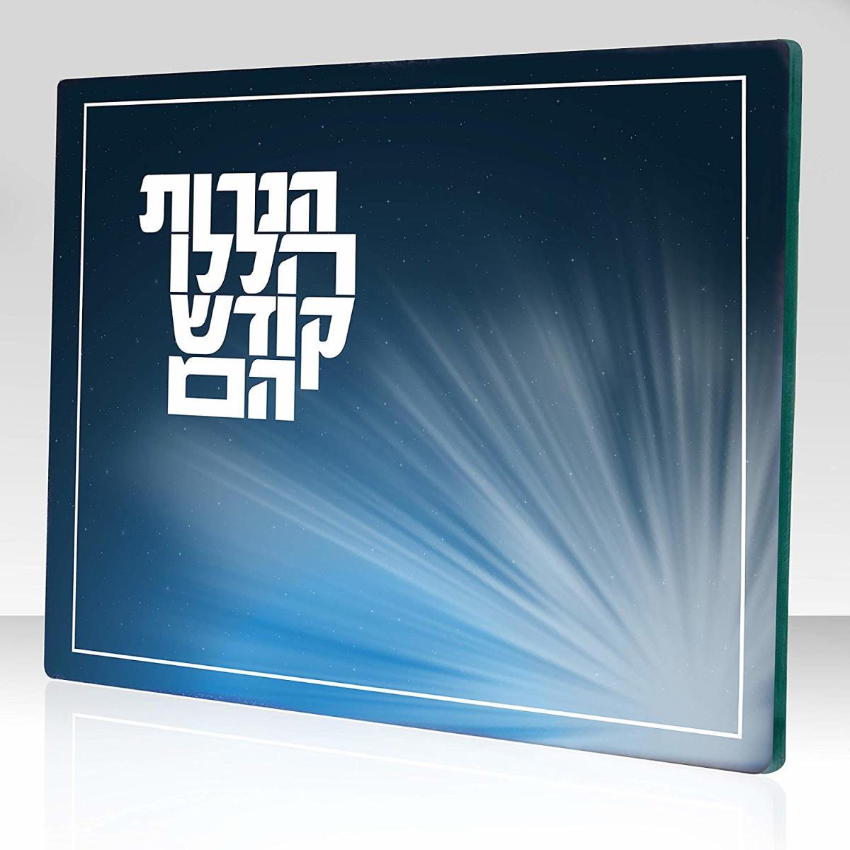 hanukkah drip tray