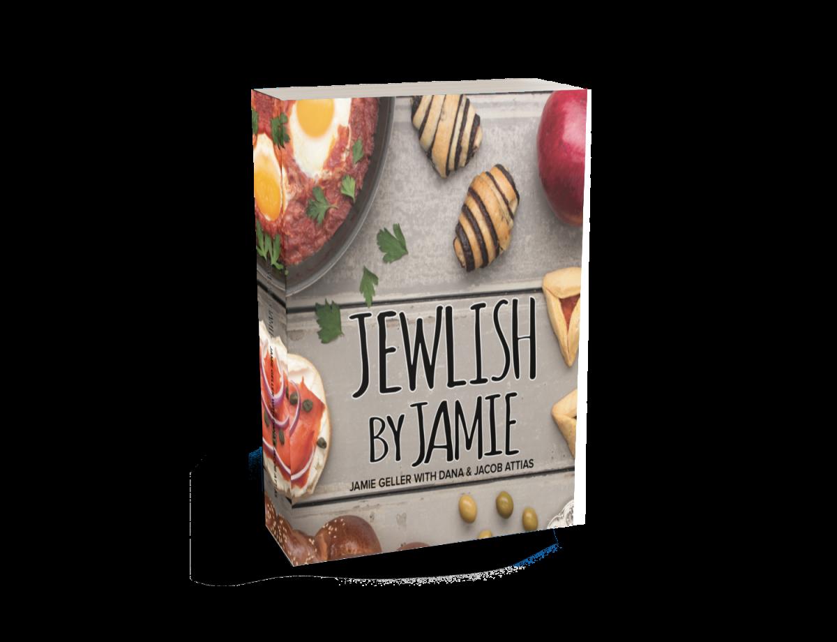 jewlish by jamie 3d book