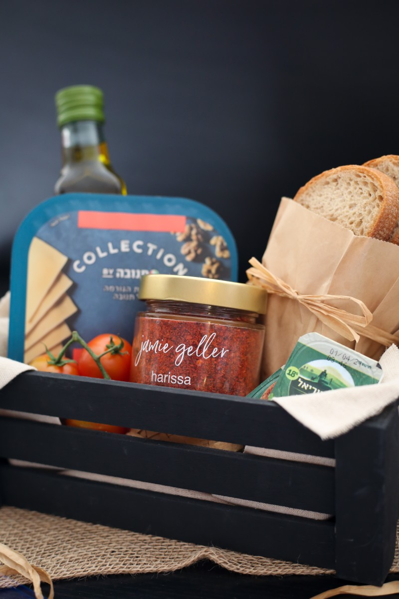 spices Mishloach Manot-harissa 071