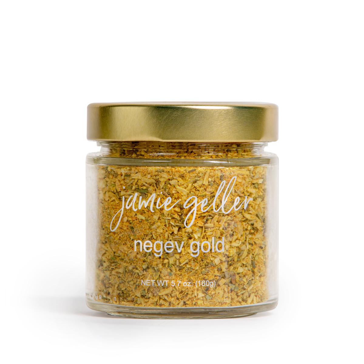 Negev Gold
